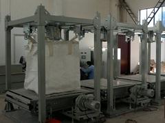 Купить дозатор фасовочный для мешков big-bag и открытых мешков из Китая