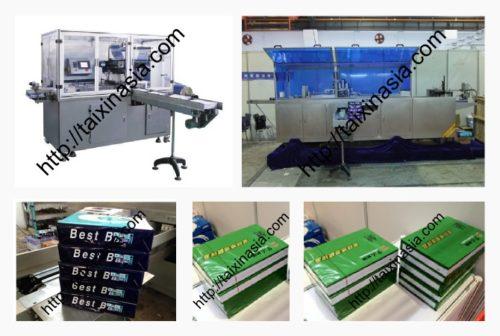 Купить оборудование упаковки бумаги для принтера из Китая с доставкой
